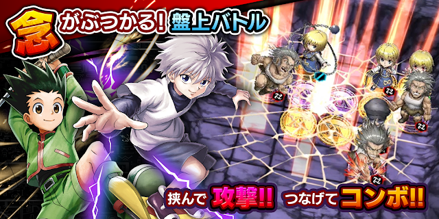 Screenshot 2: Hunter x Hunter Arena Battle