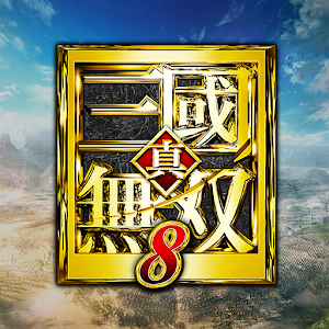 Icon: Dynasty Warriors 9 Mobile (ทดลอง)