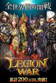 Screenshot 1: Legion War