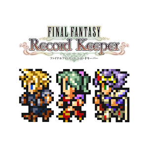 Icon: FINAL FANTASY Record Keeper | 日本語版