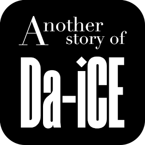 Icon: Another story of Da-iCE~恋ごころ~