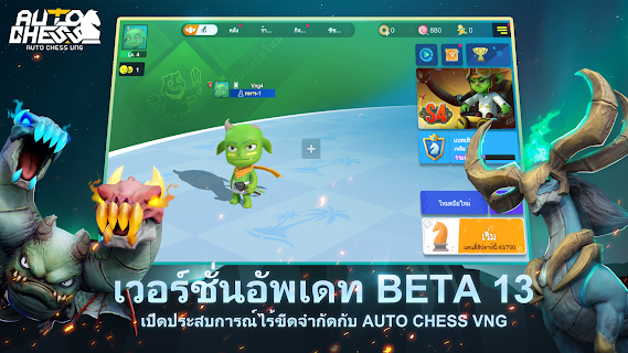 Screenshot 1: Auto Chess VNG | เวียดนาม