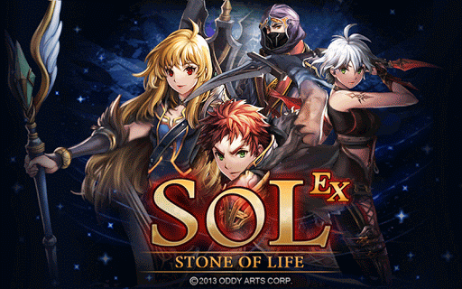 Screenshot 1: S.O.L : Stone of Life EX