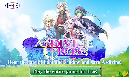 Screenshot 1: RPG Asdivine Cross