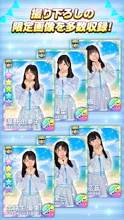 Screenshot 2: STU48 Sevens