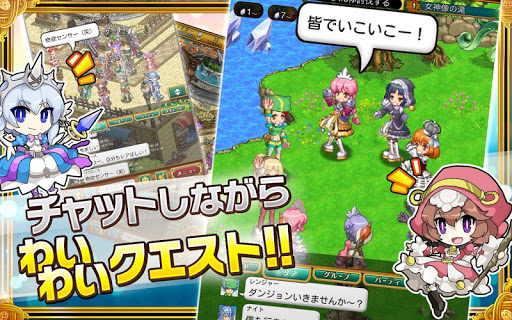 Screenshot 4: Logres of Swords and Sorcery: Goddess of Ancient | Japanese