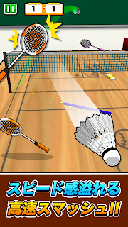 Screenshot 2: Table Badminton