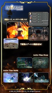 Screenshot 3: FINAL FANTASY IX (雲端版)