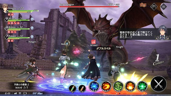 Screenshot 3: De:Lithe - The King of Oblivion and the Angel of the Covenant | Japanese