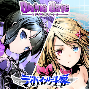 Icon: Divine Gate Encyclopedia | Japonais
