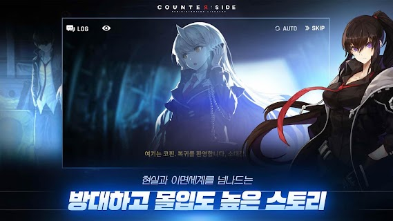 Screenshot 1: COUNTER: SIDE | เกาหลี