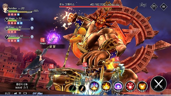 Screenshot 3: De:Lithe - The King of Oblivion and the Angel of the Covenant | Coreano