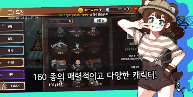 Screenshot 2: MildTini | 韓国語版