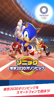 Screenshot 1: SONIC AT THE OLYMPIC GAMES – TOKYO2020 | CJK