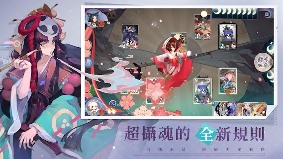 Screenshot 3: Onmyoji: The Card Game | Traditional Chinese