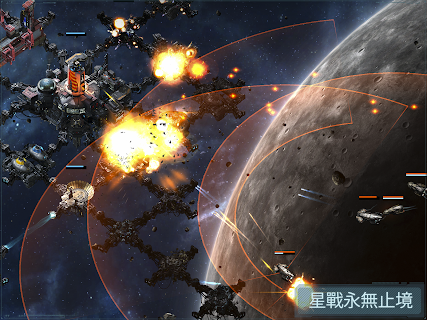 Screenshot 1: VEGA Conflict