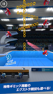 Screenshot 4: SONIC AT THE OLYMPIC GAMES – TOKYO2020 | CJK