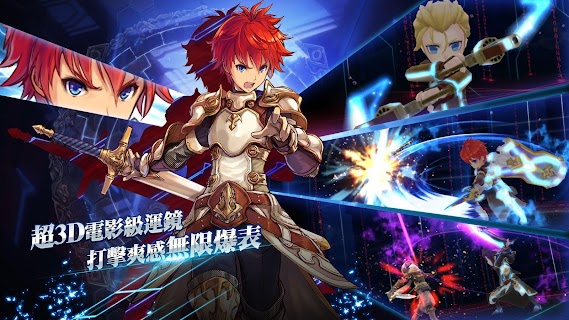 Screenshot 4: THE ALCHEMIST CODE | Chinois Traditionnel