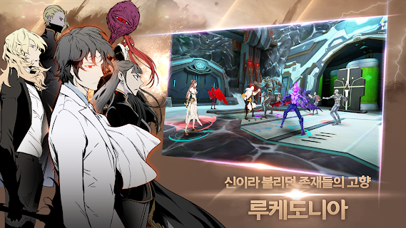 Screenshot 2: 大貴族 Noblesse