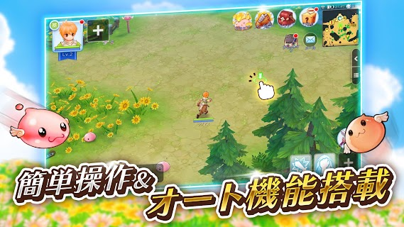Screenshot 3: Ragnarok M: Eternal Love | Japonais