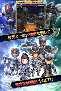 Screenshot 2: FINAL FANTASY GRANDMASTERS