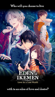 Screenshot 1: Eden of Ikemen: Love in a Lost World OTOME