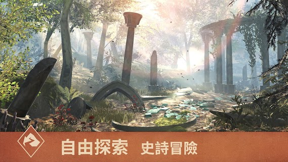 Screenshot 1: The Elder Scrolls: Blades | Asia