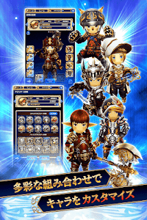 Screenshot 3: FINAL FANTASY GRANDMASTERS