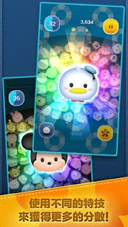 Screenshot 3: LINE: Disney Tsum Tsum | 國際版