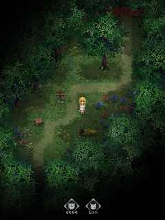 Screenshot 4: The Witch's House