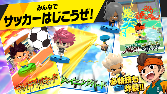Screenshot 2: Inazuma Eleven SD