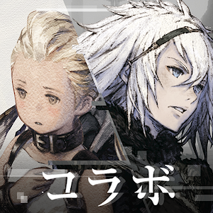 Icon: NieR Re[in]carnation