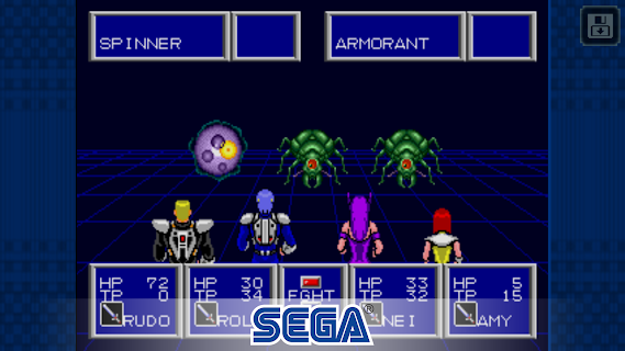 Screenshot 3: Phantasy Star II