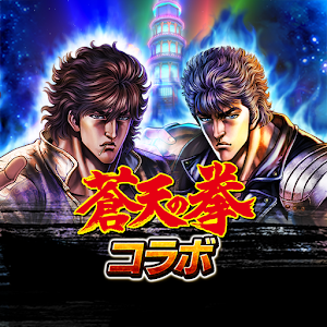 Icon: Fist of the North Star LEGENDS ReVIVE
