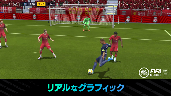 Screenshot 3: FIFA Mobile | ญี่ปุ่น