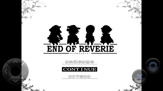 Screenshot 1: 終末空想 END OF REVERIE