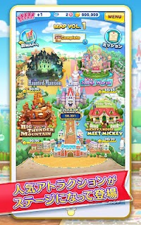 Screenshot 3: Disney Tsum Tsum Land | Japonês