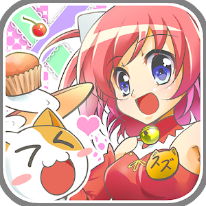 Icon: Cat Manager's Cake Shop