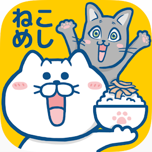 Icon: Cat Restaurant