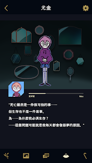 Screenshot 3: 幽靈事務所: Underworld Office! | 國際版