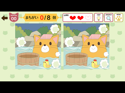 Screenshot 4: Find the Difference With Cats