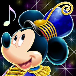 Icon: Disney Music Parade