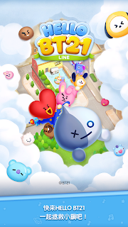 Screenshot 1: LINE HELLO BT21