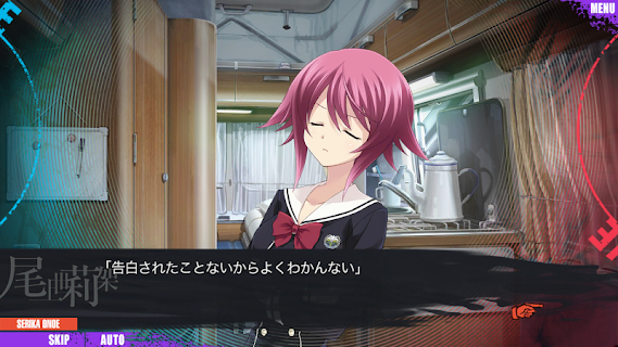 Screenshot 1: CHAOS;CHILD
