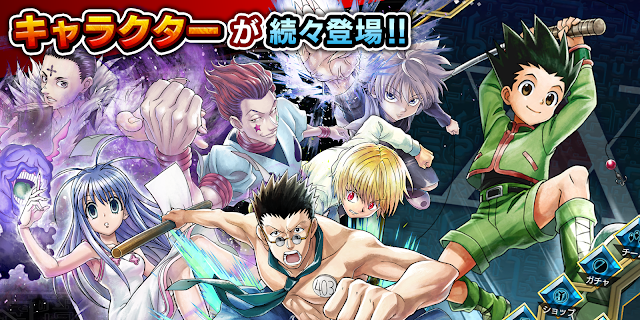 Screenshot 4: Hunter x Hunter Arena Battle
