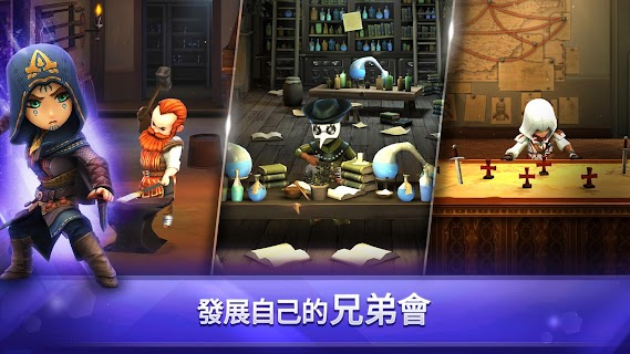 Screenshot 2: 刺客教條 起義 – Assassin's Creed Rebellion