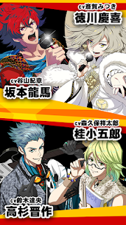 Screenshot 4: Bakumatsu Rock  -BEGINNING SOUL-