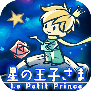 Icon: The Little Prince
