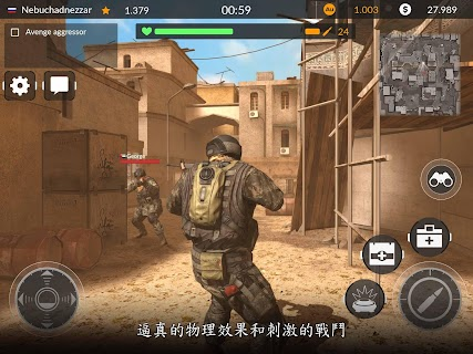 Screenshot 3: Code of War: 射手在線