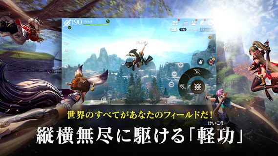 Screenshot 2: Blade & Soul: Revolution | ญี่ปุ่น